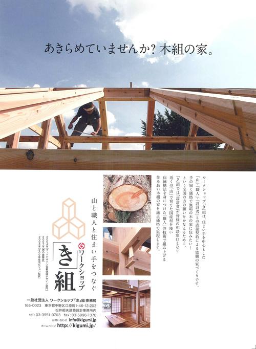 090925koukoku500