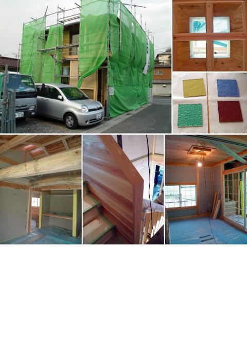 「腰越の家」内部造作