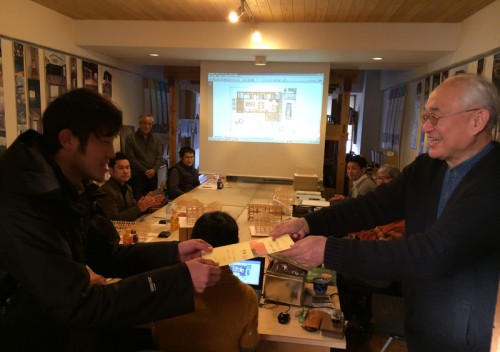 木組ゼミ2013年上級コース最終日「修了証」