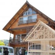 木組みの家「飯山の家サポート」模型