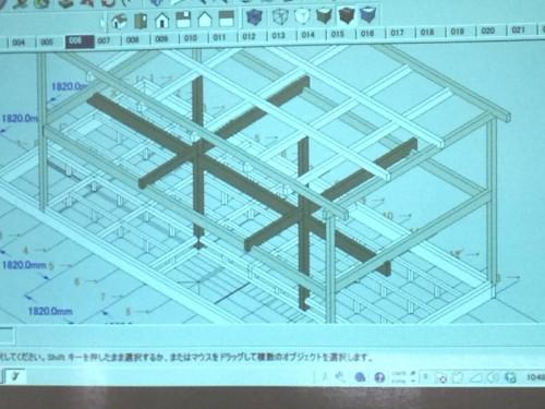 木組ゼミ2013年上級コース最終日「3D」
